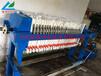明流式压滤机厂家/污水处理压滤机/耐腐蚀