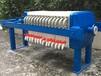 食品厂XMAY520电动板框压滤机/箱式压滤机