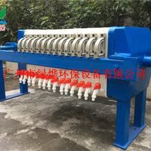 佛山压滤机厂家/板框箱式压滤机/性能可靠