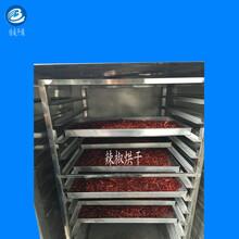 红薯粉烘干机木薯粉箱式烘干机黄秋葵干燥设备图片