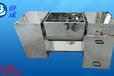 槽型混合机湿粉混合机单桨混合机食品混合搅拌机
