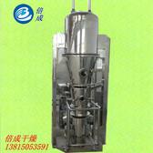 玛卡胶囊制粒机沸腾制粒机玛卡制粒机一步制粒必威电竞在线