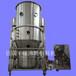 制粒一体机中药钙片冲剂制粒机FL-90型沸腾制粒机