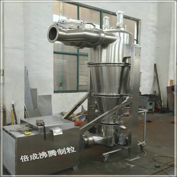 冬虫夏草沸腾制粒干燥机制粒干燥沸腾制粒速溶食品制粒设备