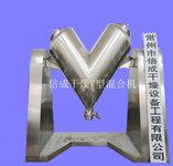 生物工程粉体混合机V型混合机农药粉剂搅拌机