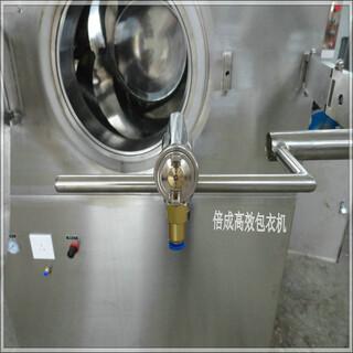 阿胶糖果薄膜包衣机大麦细粉压片高效包衣设备图片6