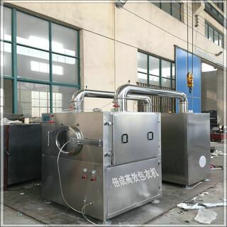 阿胶糖果薄膜包衣机大麦细粉压片高效包衣设备图片3