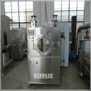 阿胶糖果薄膜包衣机大麦细粉压片高效包衣设备图片2