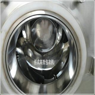 阿胶糖果薄膜包衣机大麦细粉压片高效包衣设备图片5