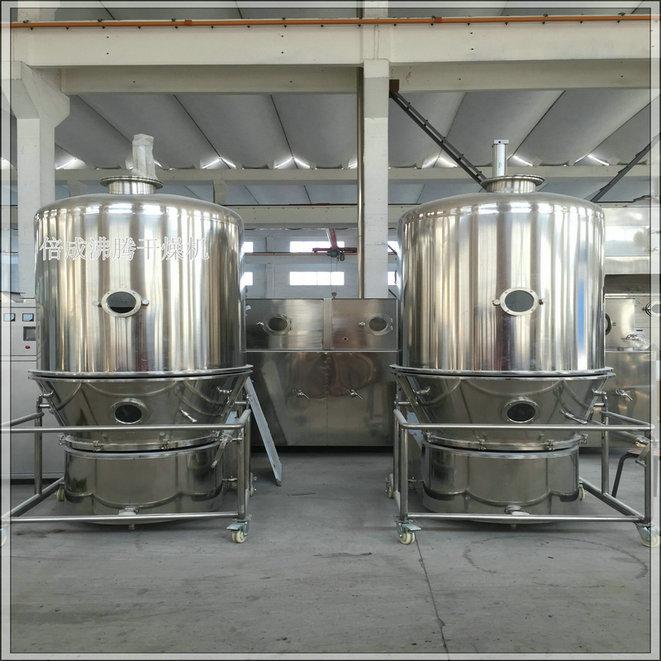 深海鱼油粉末用沸腾烘干机沸腾干燥机能耗低