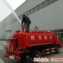 福田4吨厂区消防车多功能带洒水冲洗