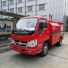 社区简易型消防车装水2吨经济实用
