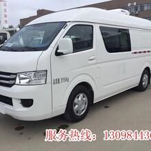 福田g7国五冷藏车面包车型药品疫苗冷藏车