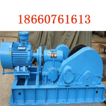 JD-4.0调度绞车绞车厂家