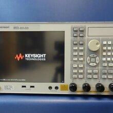 出售E5071C回收E5071C是德科技仪器8G网络分析仪