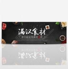 2020海南国际酒店用品博览会