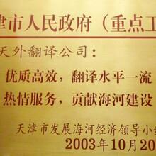 河西翻译公司房产税翻译、所得税翻译、财务审计报告翻译