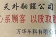 上市公司企業年報翻譯