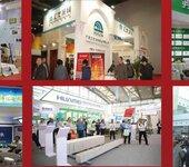 2020第九届厦门国际建筑装饰材料展览会