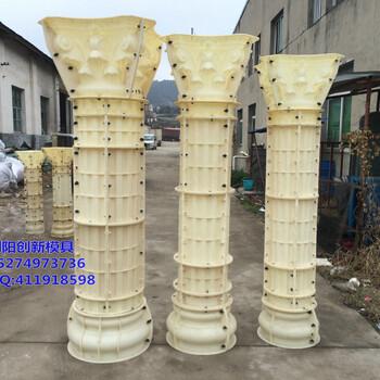 海南罗马柱模具怎么现浇成型呢?海南罗马柱模具厂家