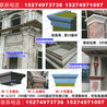 广东水泥建筑模具