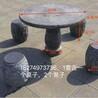 水泥凳子模具
