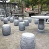 水泥桌凳模具
