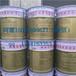 销售双组份聚硫密封膏价格PS852双组份聚硫密封胶批发价
