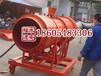 SCF除塵器,KCS-230D除塵風機,濕式除塵器