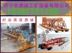 宁夏银川滚筒式混凝土摊铺机,三辊轴摊铺机,6米三辊轴摊铺机