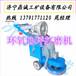 江西景德镇环氧地坪研磨机,进口电机水泥打磨机