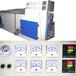 厂家供科3D背景墙多功能一体机,3D背景墙机器
