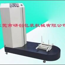 行李薄膜裹包机5东莞压盘缠绕包装机v肇庆市高要水平式缠绕机整图片