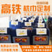 高鐵火車飛機廣告傳媒頭枕巾動車廣告枕巾定制全國包運費