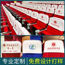 定制電影院座套會議室椅套網吧學校禮堂廣告印刷防塵座椅頭套白色帽頭圖片