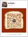 中国包包货源香奈儿辣妈包迪奥古奇圣罗兰女包广州品牌包包货源克洛伊小猪包小辣椒同款迷你背包