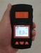 多參數氣體檢測報警器X-4