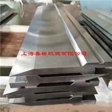 上海厂家供应数控折弯机模具单V槽下模折弯机刀具