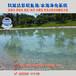 鱼池的过滤系统湖南益阳室内鱼池过滤系统水质一次性解决方案