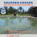 锦鲤过滤系统湖南张家界养鱼净化水质水清澈洁净