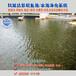 鱼池的过滤系统湖南衡阳水景水净化365天水清见底