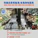 养鱼过滤器湖南郴州锦鲤过滤常年无需换水