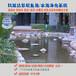 鱼池过滤设备湖南长沙过滤鱼池设备水绿一次性解决方案