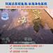池塘水净化湖南永州鱼池净化水质一次性解决方案