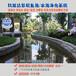 鱼池水过滤器江苏淮安景观水体净化生物净化系统