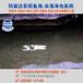 鱼池净化湖南娄底鱼池净化水质一次性解决方案