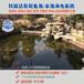 鱼池水处理湖南张家界鱼池设备水绿一次性解决方案