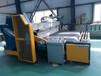 石料打砂機GDS2600玻璃打砂機