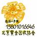 汉米尔顿手表回收北京二手汉密尔顿名表