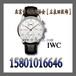 黄页88:北京回收万国二手手表